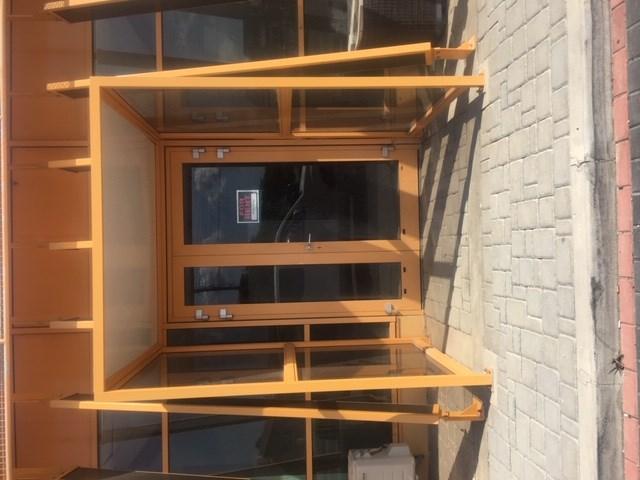 RE/MAX real estate, Aruba, Oranjestad, Tanki Flip Commercial space
